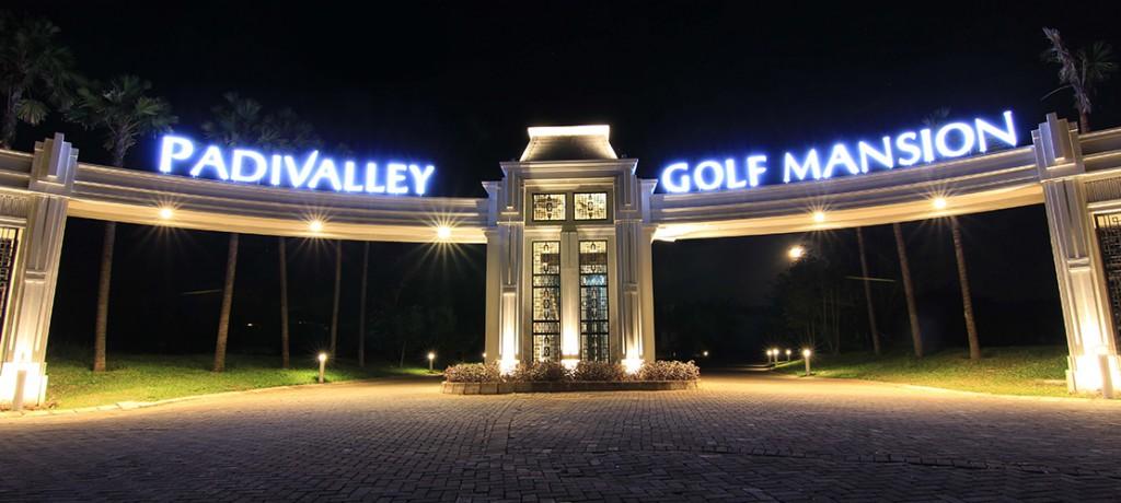 Padivelley Golf Club