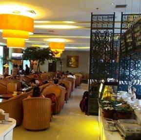 BLUESKY Premier Lounge